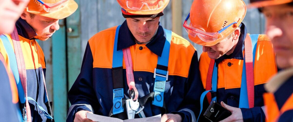 Обучение по охране труда