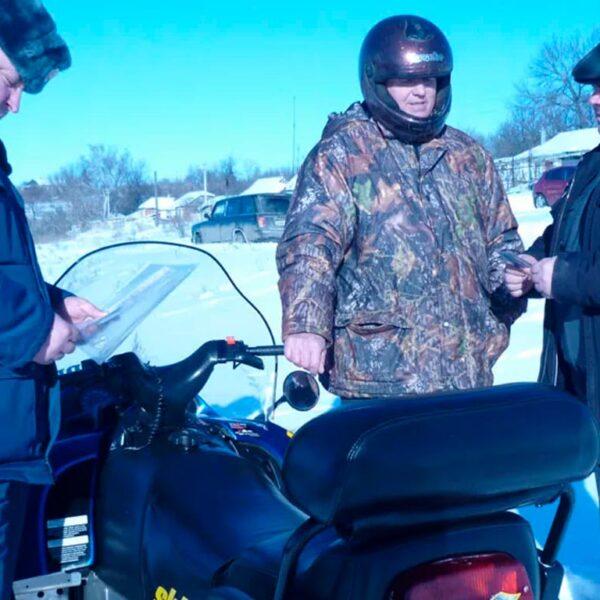 Регистрация снегохода