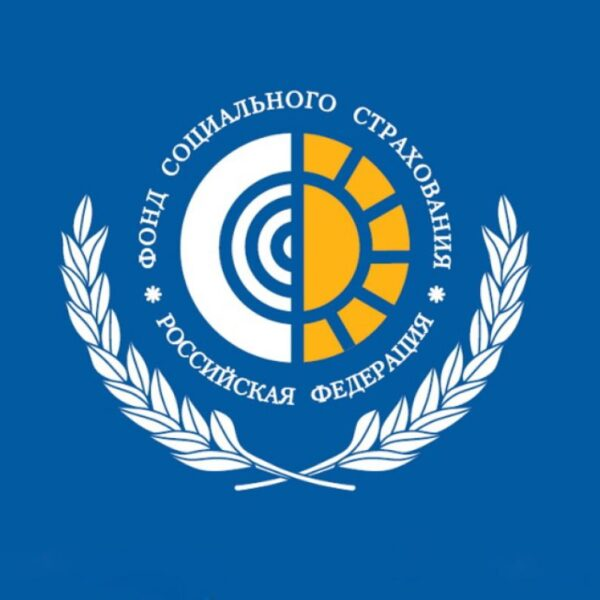 Возмещение от ФСС России расходов на мероприятия по сокращению травматизма